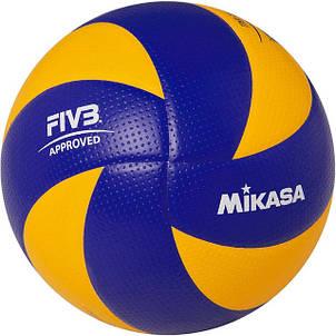 Волейболол