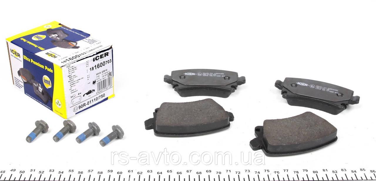 Колодки тормозные (задние) Volkswagen Caddy, Фольксваген Кадди 03- (TRW) 181600-703
