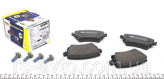 Колодки тормозные (задние) Volkswagen Caddy, Фольксваген Кадди 03- (TRW) 181600-703, фото 2