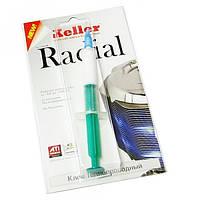 Теплопроводный клей Radial Keller 2ml