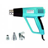 Фен технический ZD-510 450/1500W