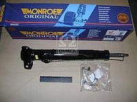 Амортизатор передний Mercedes E-class W124 1984-1995 Monroe