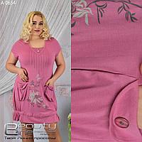 Трикотажное платье-туника с карманами. Батал. (Беж). Арт-8.0654Б