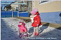 """Саночки кукольные """"Малютка"""" для кукол  Baby Born Эксклюзив !"""