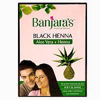 Черная хна с алоэ вера краска для волос Индия