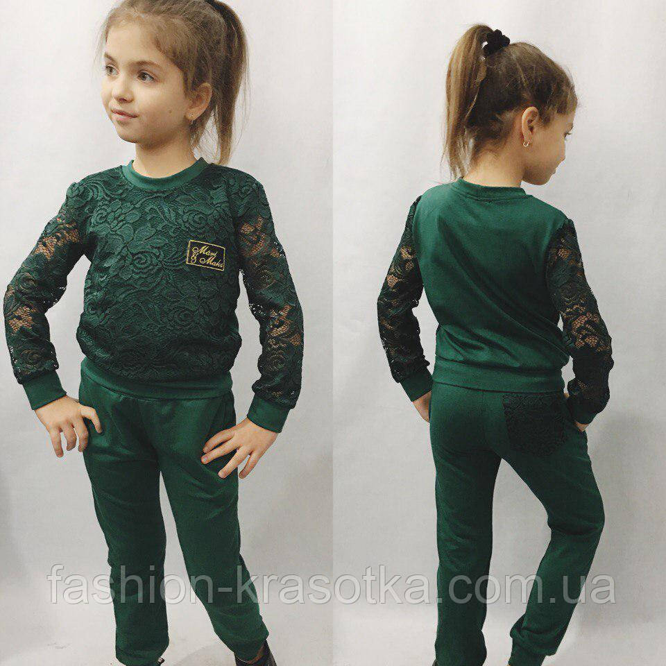 Модный костюм для девочек кофточка и брюки