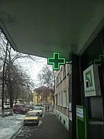 Светодиодный аптечный крест.600мм*600мм*120мм