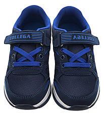 Детские текстильные кроссовки 73BLUESHNUR26 р. 28, 29 Синий, фото 3