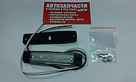 Фонарь габаритный LED 12В белый