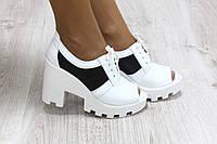 Кожаные туфли с открытым носком и перфорацией