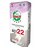 Штукатурка финишная Anserglob BCT 22