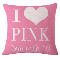 """Декоративная наволочка на подушку """"I love pink"""""""