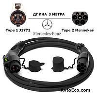 Зарядный кабель Mercedes-Benz B-class Electric Drive Type1 J1772 - Type 2 (32A - 3 метра)