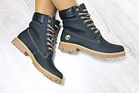 Зимние женские ботинки черная кожа