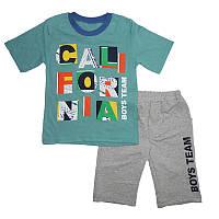 Костюм для мальчика трикотажный 6-8лет. (116-128) 428 футболка + шорты