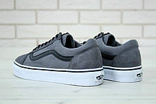 Мужские кеды Vans Old Skool grey/black. ТОП Реплика ААА класса., фото 3