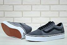 Мужские кеды Vans Old Skool grey/black. ТОП Реплика ААА класса., фото 2