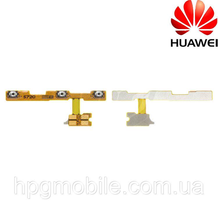 Шлейф для Huawei Honor 8 Lite, P8 Lite (2017), кнопки включения, кнопок  звука, с компонентами