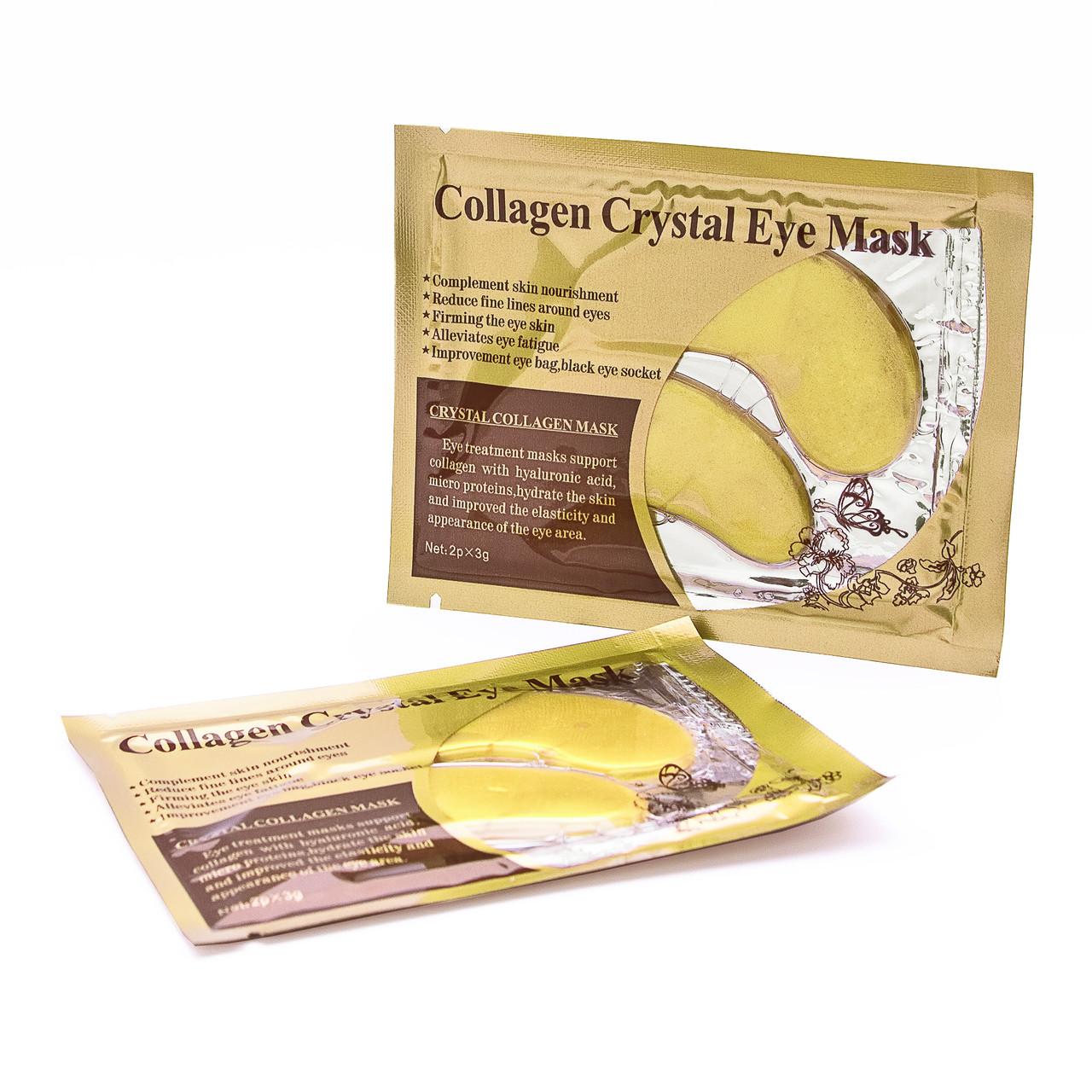Патчи для глаз Collagen Crystal (gold)