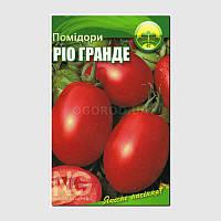 Семена томат Рио Гранде 20шт ТМ Ogorod