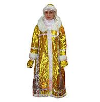 Карнавальный костюм Снегурочка парча (золотой)