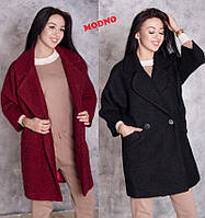 Пальто кимоно женское