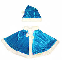 Комплект Снегурочки пелерина и шапка (синий)