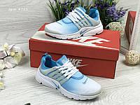 Женские кроссовки Nike Air Presto синие с белым / кроссовки женские найк аир престо
