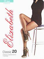 Колготки женские  «Elizabeth» 20 Den classic Украина Размер 5
