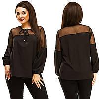 b813111c027 Комбинированная женская блуза