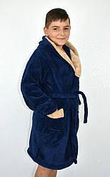 Махровый халат для мальчиков 6-10 лет