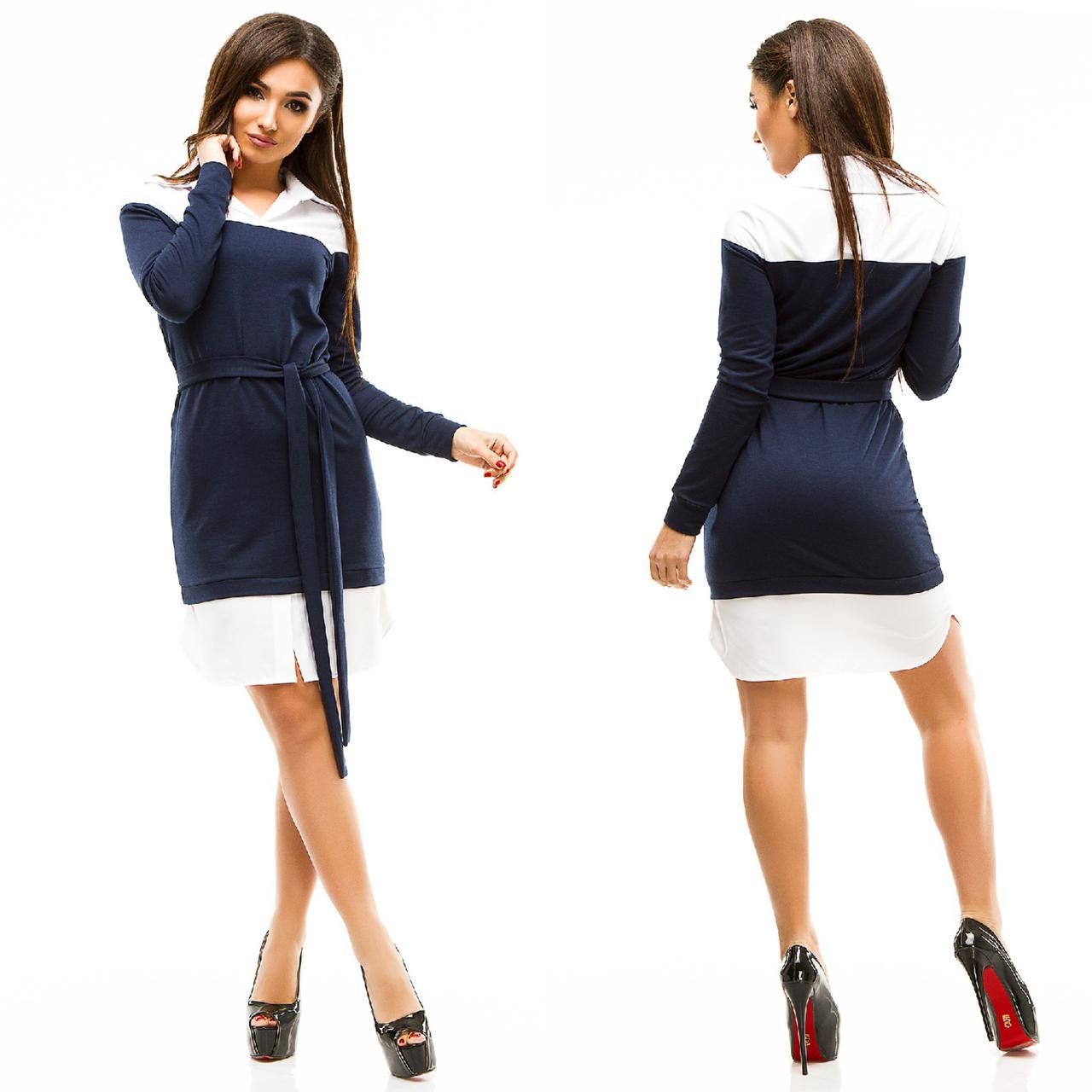 """Облегающее комбинированное платье """"EMILI"""" с длинным рукавом (6 цветов)"""