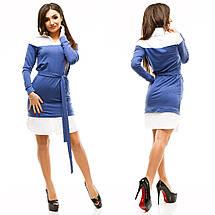 """Облегающее комбинированное платье """"EMILI"""" с длинным рукавом (6 цветов), фото 3"""
