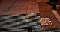 Лист стальной г/к рифлёный 6 мм