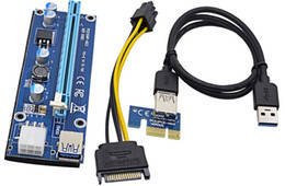 Синий Райзер riser PCI-Ex x1 to x16,  Video PSU 6pin, Version 009S, USB, 0.6m, BLUE, LED+4 x 270mF
