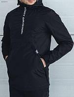 Мужская куртка анорак с капюшоном осень-весна Staff membrana black