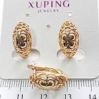 Серьги Xuping позолоченные c узором 1.6см с748