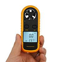 Цифровой анемометр для измерения скорости ветра