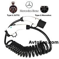 Зарядный кабель Mercedes-Benz B-class Electric Drive Type1 (J1772) - Type 2 (32A - 3 метра)