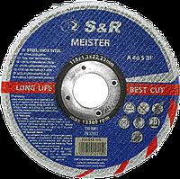 Круг отрезной 125х1.6х22.2мм по металлу и нержавеющей стали S&R Meister