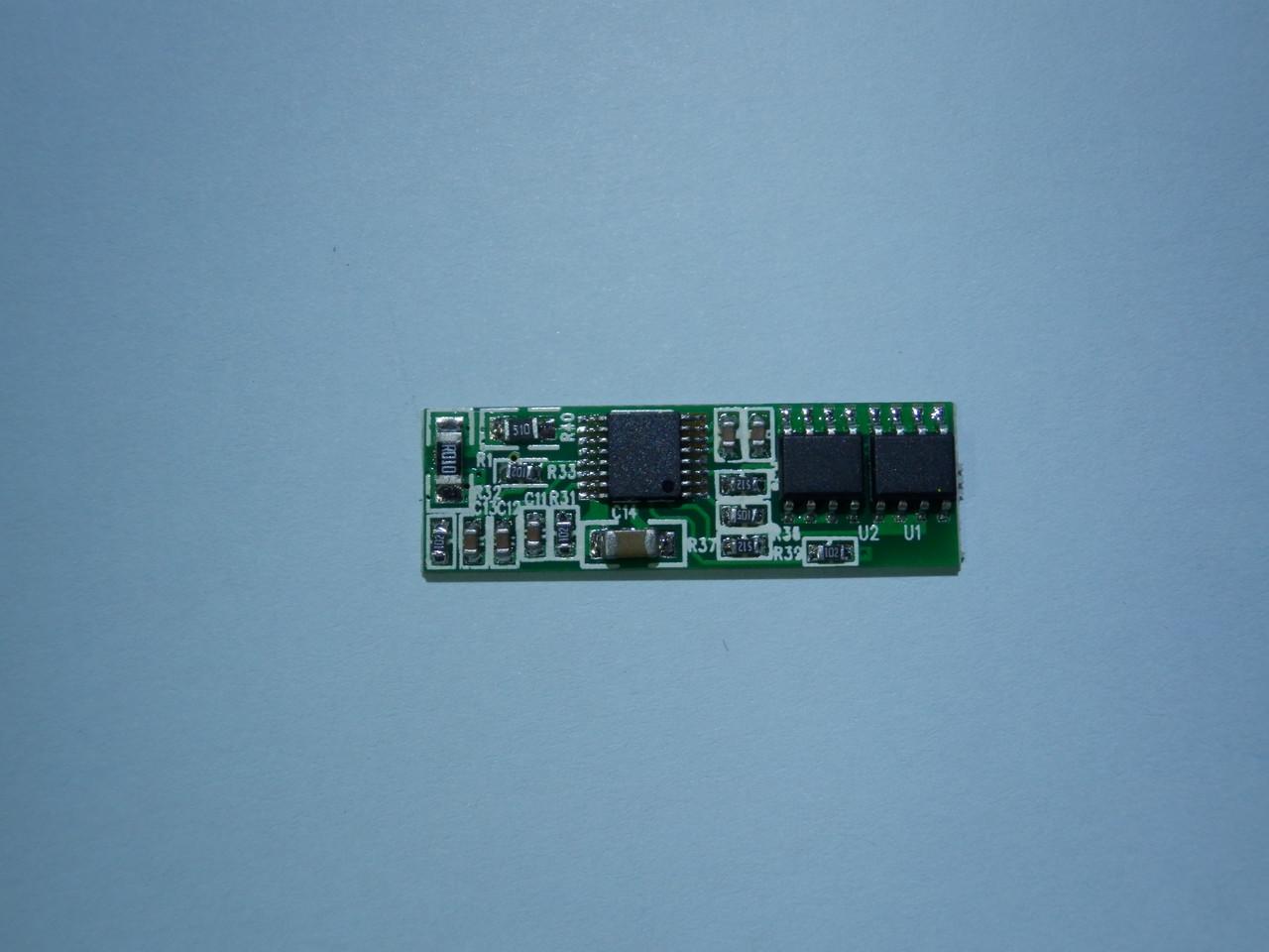 Плата защиты  для сборки с  Li-Ion или Li-pol  аккумуляторов 3s 4А (max 8)