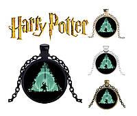 Подвеска стеклянная с изображением Дары Смерти из Гарри Поттера