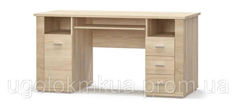 Гресс Стол 1Д+3Ш