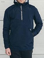 Анорак куртка мужская весна Staff membrana navy