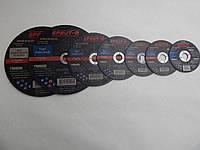 Металл круг болгарка отрезной SPRUT 230х1.8х22.23