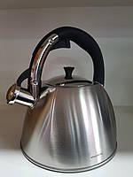 Чайник Klausberg, фото 1