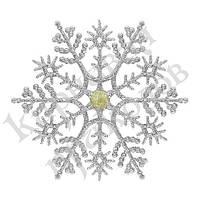 Украшение Снежинка Классика с камнем 12х12см (серебро)