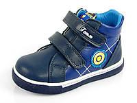 Демисезонные ботинки Том.м C-T30-16-C (Размеры: 22-27), фото 1