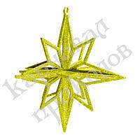 Украшение Звезда пластик 12х9см (золото)