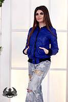 Короткая куртка на синтепоне с резинками на рукавах и воротнике , фото 1
